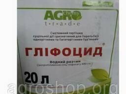 Гербицид Глифоцид (глифасат 480 г/л) 1л