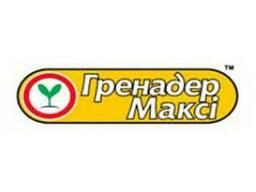 Гербицид Гренадер Макси (Агрохимические технологии)