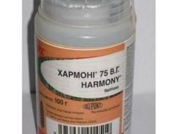 Гербицид Хармони
