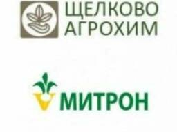 Гербицид Митрон КС (Щелково Агрохим Украина)