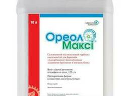 Гербицид Ореол Макси (хизалофоп-п-этил)
