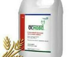 Гербицид Основа(Харнес), ацетохлор 900г/л