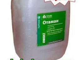 Гербицид Отаман (глифосат 480 г/л) 1 л