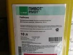 Гербицид Пивот 10 л