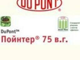 Гербицид Пойнтер 75 в.г,, Пойнтер DuPont, Пойнтер Дюпон,