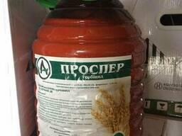 Гербіцид Проспер (аналог пріми) гербицид Проспер