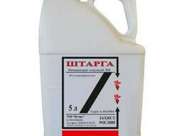 Гербицид Штарга хизалофоп-П-етил купить цена