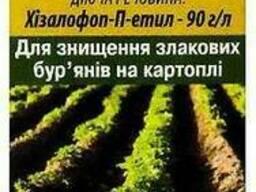 Гербицид Зеро