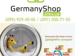 Германская бытовая химия без фосфатов порошок Персил