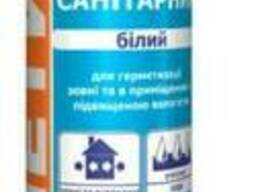 """Герметик силиконовый Lacrysil """"Санитарный"""" 280 кг, белый,"""