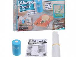 Герметизатор пакетов Always Fresh (Вакууматор бытовой)