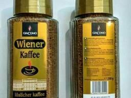 GiaComo Wiener Caffee