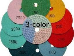 Гибкие шлифовальные полировальные диски «3-color»