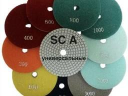 Гибкие шлифовальные полировальные диски (черепашки)