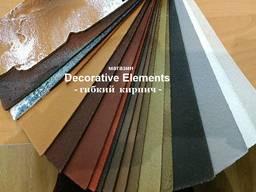 Гибкий кирпич (клинкер) г. Николаев маг. Decorative Elements