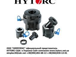 Гидравлические натяжители Standard Hytorc