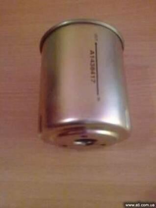 Гидравлический фильтр Toyota 67503-23321-71, 67503-23320-71