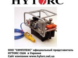 Электрическая маслостанция Hytorc HY-AIR-2