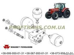 Гидроаккумулятор Massey Ferguson MF 8210, MF 8250 массей