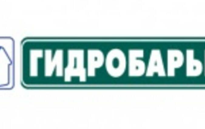 Гидробарьер в Павлограде 2017