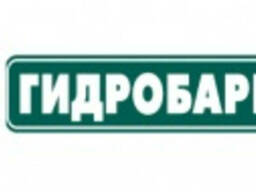 Гидробарьер в Павлограде 2019