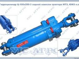 Гидроцилиндр Ц-100х200-3 задней навески трактора МТЗ, ЮМЗ