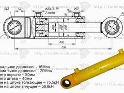 Гидроцилиндр ГЦ 80 40 400 с Подшипниками ШС