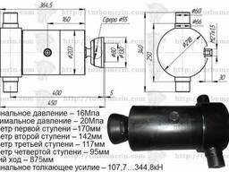 Гидроцилиндр прицепа КамАЗ 8560-8603010-06 4 штока