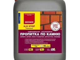 Гидрофобизатор - Влагоизолятор Neomid H2O Stop