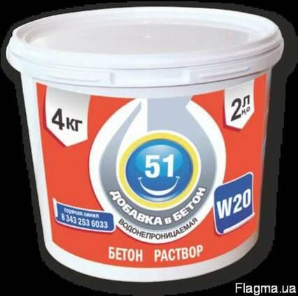 Гидроизоляционная добавка в бетон