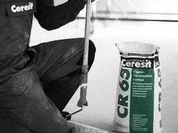 Гідроізоляційна суміш Ceresit СR 65