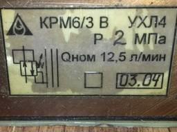 Гидроклапан редукционный КРМ6/3 В