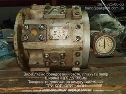 Гідромотор
