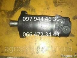 Гидромотор MP-315