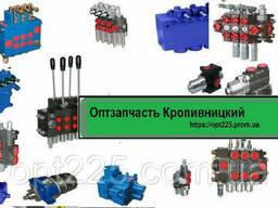 Гидрораспределитель МР 80-4/1-444-4