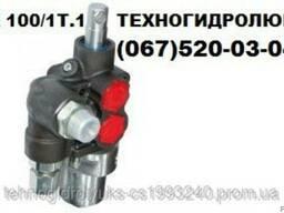 Гидрораспределитель подьема кузова Камаз MR100/T4