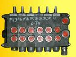 Гидрораспределитель РХ-346 шести секционный - фото 1