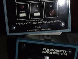 Гигрометр Байкал-2ВМ