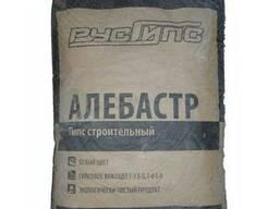 Гипс Г5 (алебастр), мешок 25кг по низкой цене в Донецке!