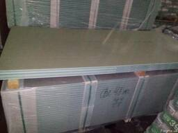 Гипсокартон стеновой 12,5 мм. 1200 х 3000