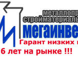 Продажа Листа стального в Донецке по низкой цене ! - фото 3