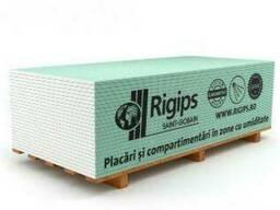 Гипсокартон влагостойкий 12, 5*1200*3000 Rigips (Ригипс)