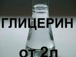 Глицерин фармакопейный VG и технический купить от 2л