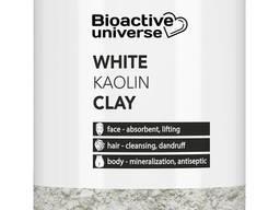 Глина белая (Каолин) 200г от ТМ Bioactive universe