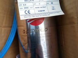Скважинный насос Pedrollo 4SR2/39-HYD