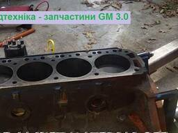 GM 3.0 - прокладка ГБЦ