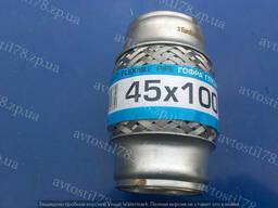 Гофра приемной трубы 45х100 (3-х слойная) EuroEx