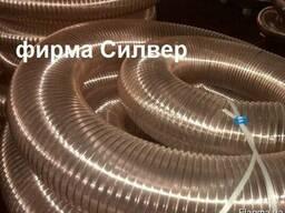 Гофрорукав ПУ армированный д. 254мм для стружки ЧПУ