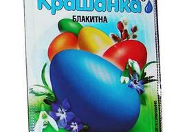 Голубой краситель для пасхальных яиц (5г)