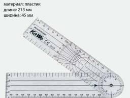 Гониометр линейка измерение подвижности суставов Германия
